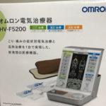 腰痛防止対策にオムロン(OMRON)HV-F5200