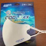 最強の夏マスク COOLMAX  Premium  (クールマックスプレミアム)付け心地は?ひんやり度は?