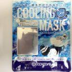 クールコアのCOOLING MASK(冷感クーリングマスク)です。スポーツに最適