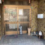 鶏がらラーメン はれ三(はれぞう) 岡山県玉野市日比